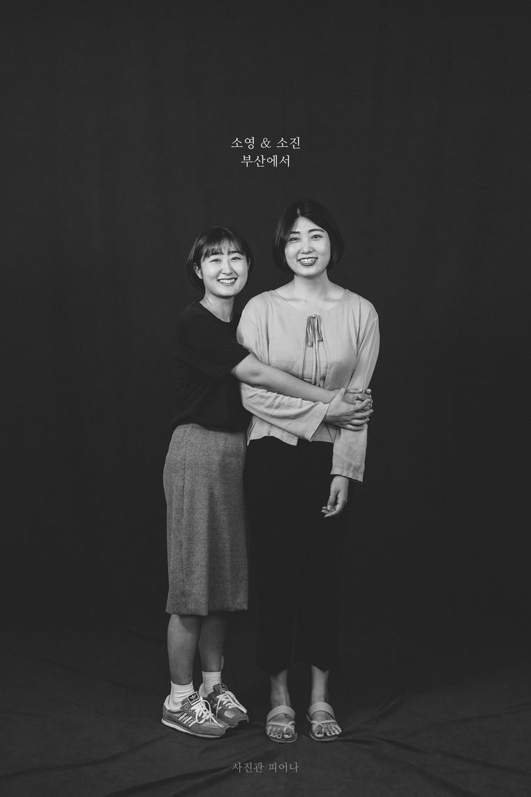 박소영.jpg