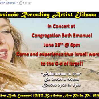29 June, 2019: CONCERT at Beth Emanuel Congregation!!