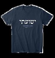 Yeshuati-HEBREW-ENG_Tshirt-Black.png