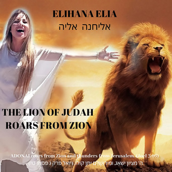 Lion Of Judah Roars-FULL NAME-LowerRes.j