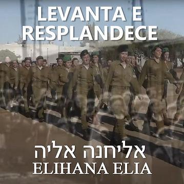 Levanta E Resplandece-CoverArtwork.jpg