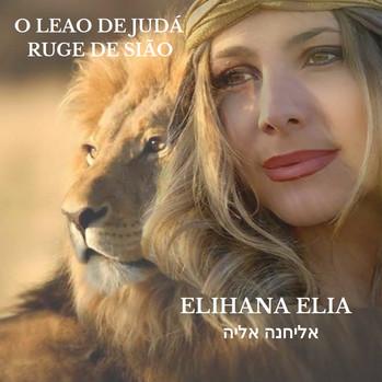 NOVO CD EM PORTUGUÊS COM HEBRAICO! O LEÃO DE JUDÁ RUGE DE SIÃO!