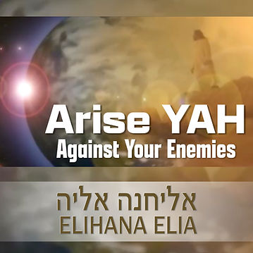 Arise YAH Against Your Enemies-NEWSongCo