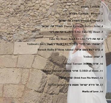 Revive Israel 2014-2