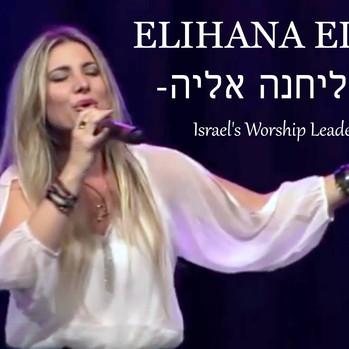 22 June, 2019: Shabbat Praise & Worship at Kehilat Bet Avinu!!