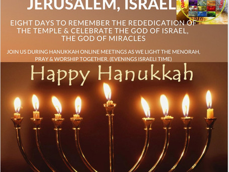 HANUKKAH LIVE FROM JERUSALEM!!!