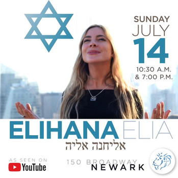 14 July, 2019: STAND WITH ISRAEL -Message & Music!