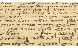 July 10th, 2021: Parashat Mattot–Masei – Sacred Words