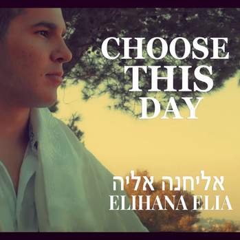 """NEW WORSHIP SONG: """"CHOOSE THIS DAY WHOM YOU WILL SERVE"""""""
