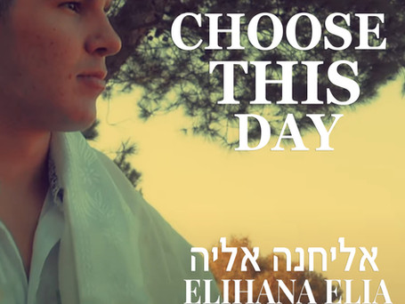 "NEW WORSHIP SONG: ""CHOOSE THIS DAY WHOM YOU WILL SERVE"""