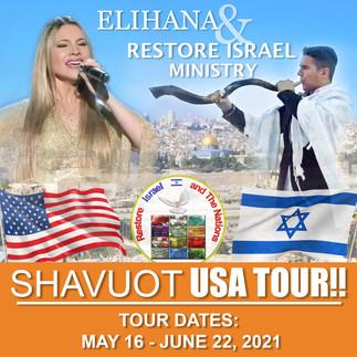May 16 - June 22, 2021: ELIHANA & FRONTLINE ISRAEL - SHAVUOT USA TOUR!!!