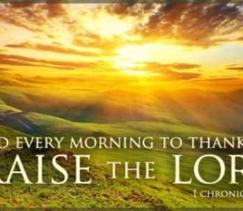 Psalm 51:15