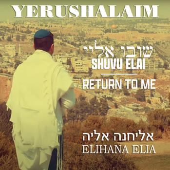 "A NEW SONG RELEASE: ""YERUSHALAIM - SHUVU ELAI/ RETURN TO ME"""