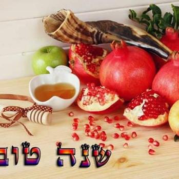 Happy Rosh Hashana (New Year)!