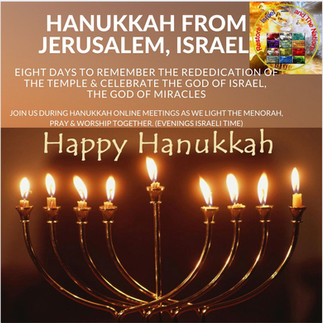 HANUKKAH LIVE FROM JERUSALEM!!!