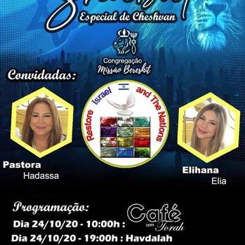 24 October, 2020: Special Cheshvan Shabbat Service!!