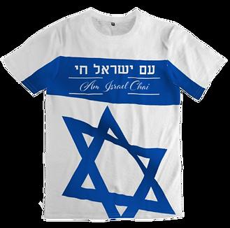 Am Israel Chai-FLAG Tshirt.png