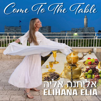 """NEW VIDEO: """"COME TO THE TABLE"""" for ROSH HASHANAH!!"""