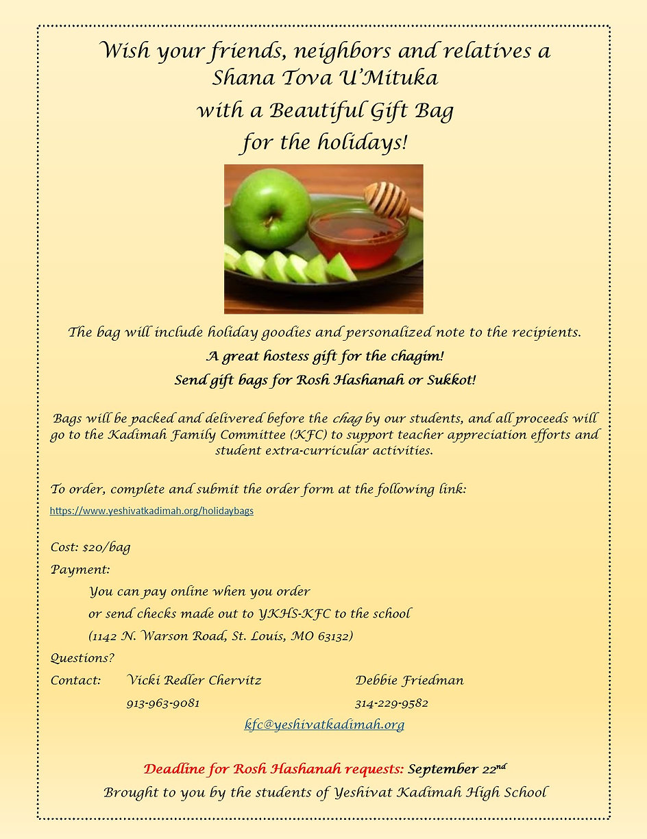 Holiday Basket Flyer web.jpg