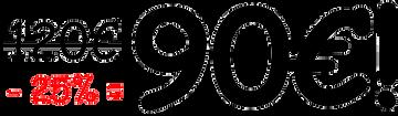 Mafate Lagon tarif promo octobre 2020.pn