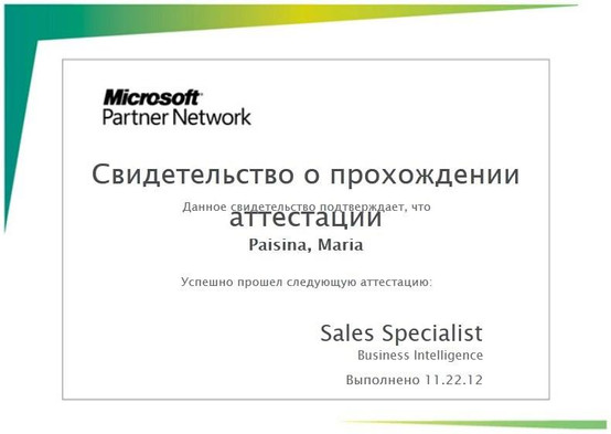 Business Intelligence Sales Specialist