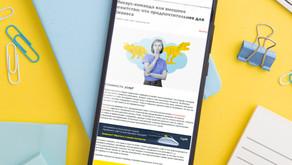 Инхаус-команда или внешнее агентство: что предпочтительнее для бизнеса