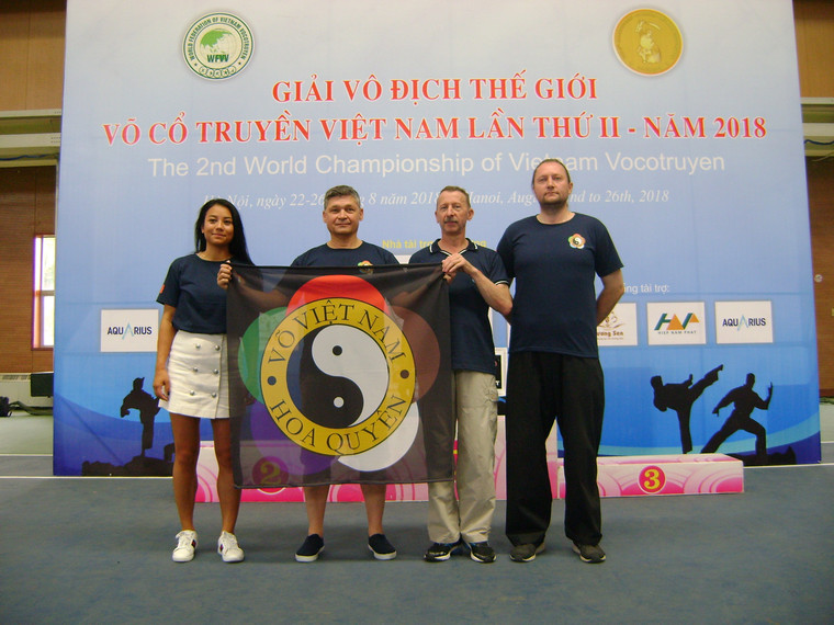 Команда Hoa Quyen Russia