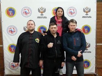 Чемпионат России по Вьет-Во-Дао 2016