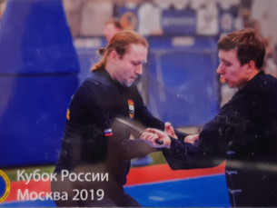 Кубок России по ВБЕ Вьет-во-дао 2019