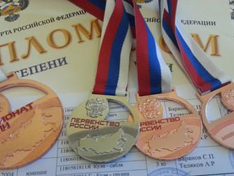 Чемпионат и Первенство России по ВБЕ Вьет-Во-Дао 2019