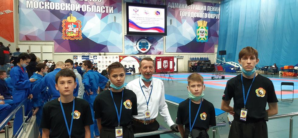 Чемпионат России 2020.jpg