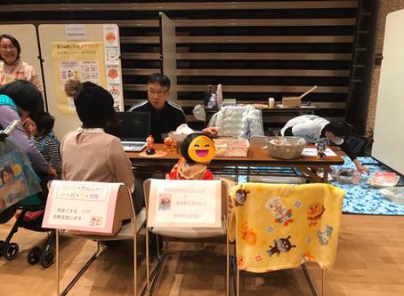 静岡県・裾野市・長泉町共催「親子キラキラタイム」に参加