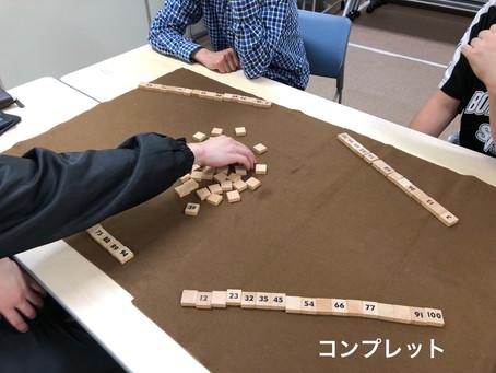 「御殿場交流センターふじざくら」にてボードゲーム会