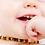 Thumbnail: Collar de Ambar para la dentición