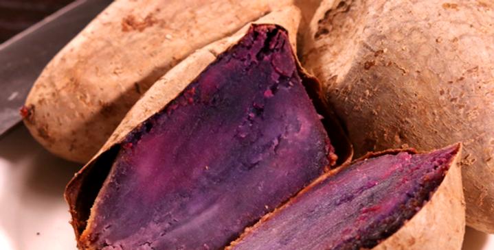 Baked Purple Okinawa Sweet Potatoes
