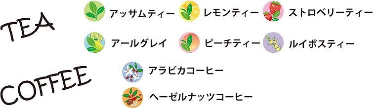 N1_全種類紹介.jpg