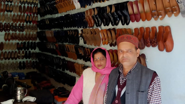 Roop Lal Leather shoes industry Sarkaghat Mandi