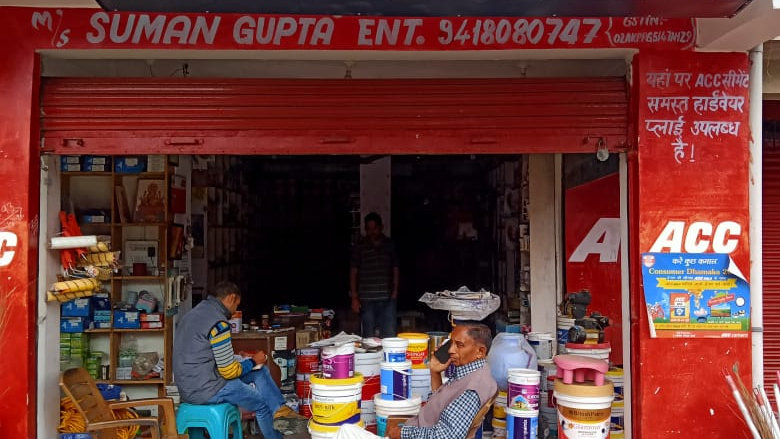 Suman Gupta Enterprises Hardware Shop