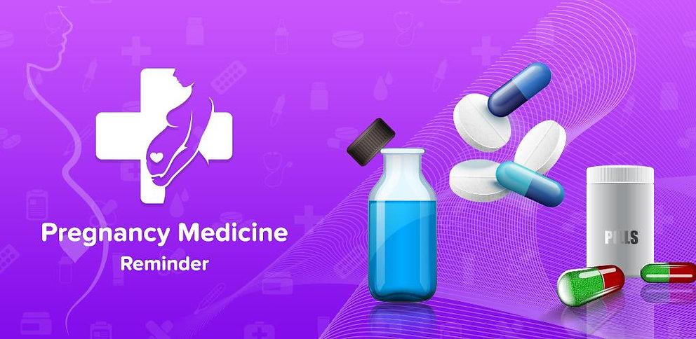 ادوية-الحقن-المجهري-بالتفصيل (1).jpg
