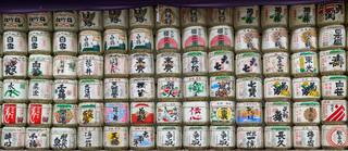 30. Sake barrels, Meiji Jingu.jpg