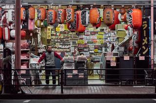 11. Signs shop, Kappabashi.jpg