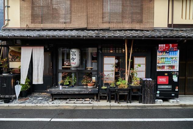 36. Inn, Shinbashi.jpg
