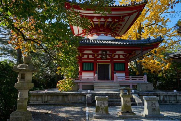 31. Pagoda at Chion-in.jpg