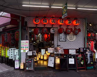 10. Signs shop, Kappabashi.jpg