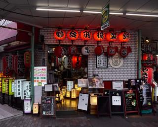 10. Signs shop, Kappabashi.jpg