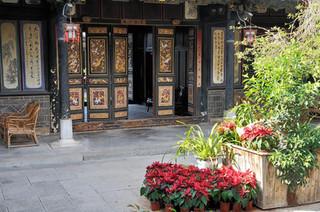 03. Zhu Family Palace, Jianshui, Yunnan.j