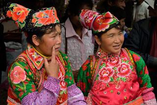 33. Tuli Yi minority women, Weishan coun