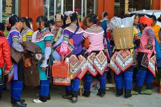 03. Yi minority women, Yuanyang, Yunnan.j