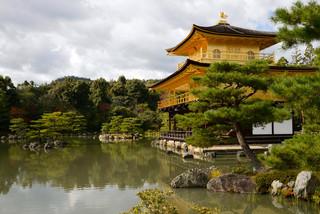 22. Kinkaku-ji, the Golden Pavilion.jpg