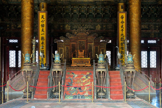 05. Throne in the Hall of Supreme Harmony